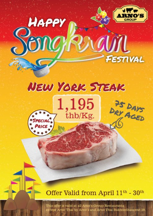 Songkran New York Steak Promotion